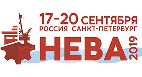 ООО «Компания «ТехноСистемы» на выставке «НЕВА-2019»